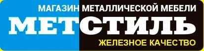 (c) Metstil.ru